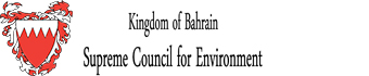 Supreme Council for Environment, Kingdom of Bahrain